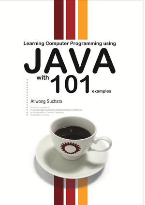 java101 cover